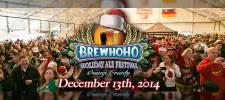 BrewHoHo Teaser
