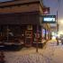 Roscoe's Pub